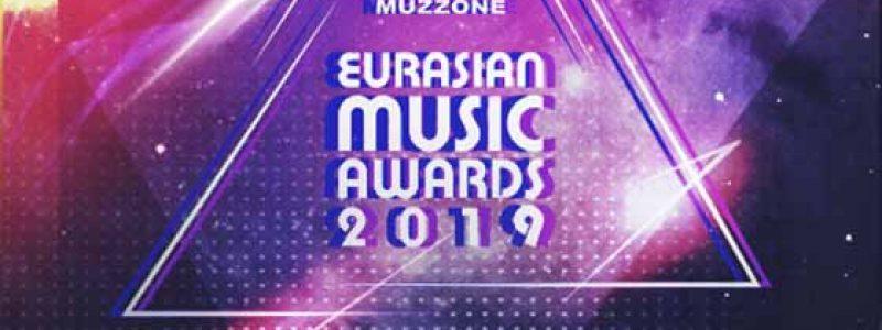 Премия Muzzone EMA 2019