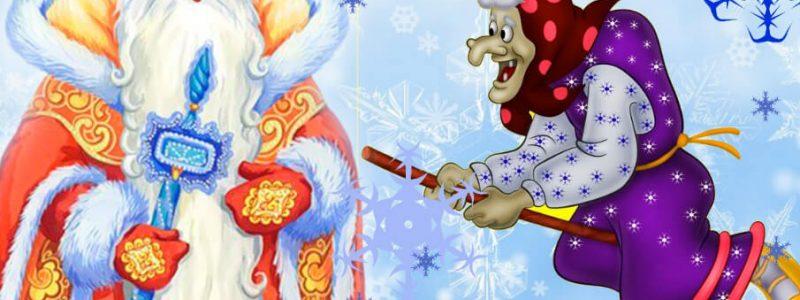 Сказка «А в душе Баба-Яга снежинка»