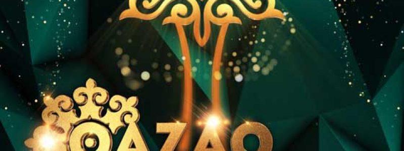 «QAZAQ MUSIC AWARDS» в Алматы