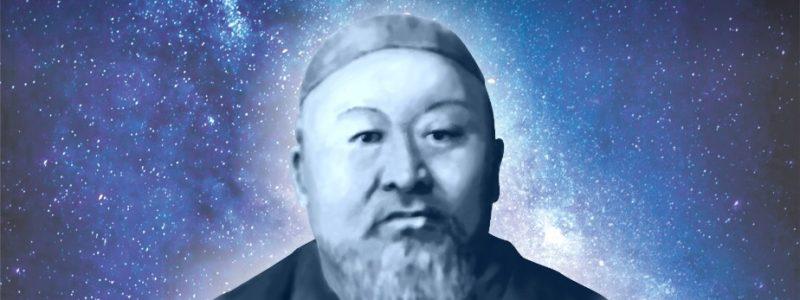 «Абайдан Аманат»