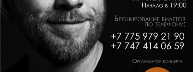 Творческий вечер Gospodin Litvinovich