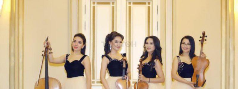 Дебютный концерт «Qobyz quartet»
