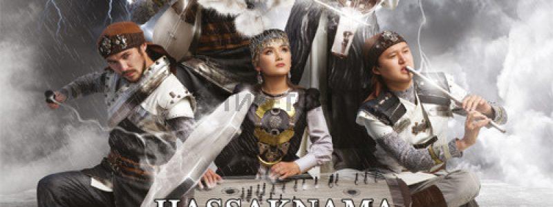 Концерт ансамбля HasSak