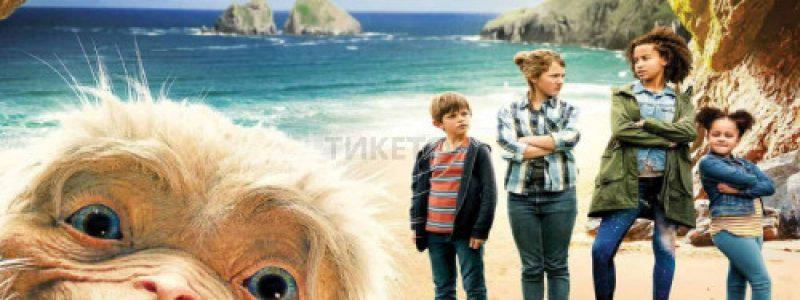 Сэм: Песочный эльф